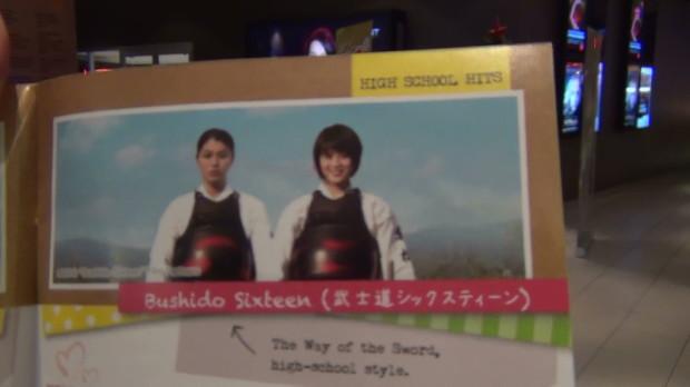 20121116_Bushido16_Demo001