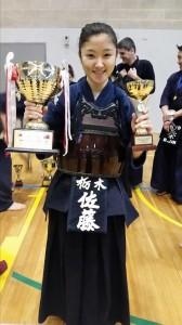 Women's Dan Individual Champion Eri Sato