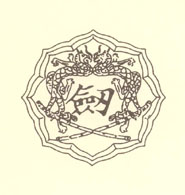 ZNKR-Logo-s